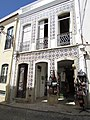 Shop located on Rua Doutor Faria e Silva, 15 April 2016.JPG