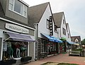 Shops on Main Street north side Montauk.jpg