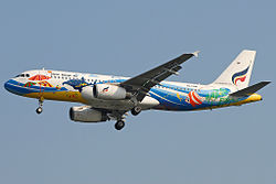 Airbus A320-200 der Bangkok Airways