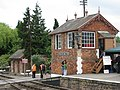 Signal box by the level crossing at Williton station - geograph.org.uk - 1354157.jpg