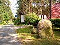 Silbersee Geologischer Lehrpfad - panoramio.jpg