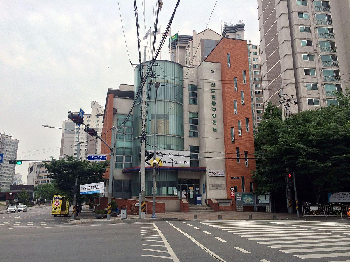 Filesindorim Dong Comunity Service Center 20140601 183235