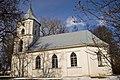 Skuoda church - panoramio.jpg