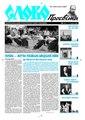Slovo-26-2009.pdf