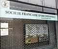 Société française d'Orchidophilie, Paris 17 août 2015.jpg