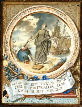 1 58 x 58 Antique Religious Pin Belgium Saint Anthony