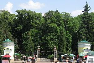 Arboretum Sofiyivka - Main Entrance