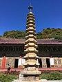 Sokka Pagoda at Pohyonsa.jpg