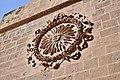 Sol de Portocarrero en la fachada de la Catedral de Almería 01.jpg