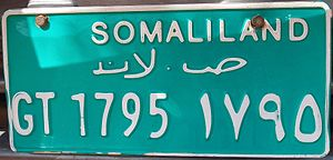 Vehicle registration plates of Somaliland - Government licence plate
