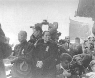 Soong Ching-ling - Soong Ching-ling and Li Jishen in the Founding Ceremony of the PRC (1949)