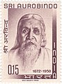 Sri Aurobindo 1964 stamp of India.jpg