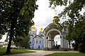 St. Michael's Cathedral (Kiev), Summer 2008.jpg