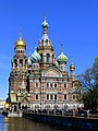 St. Petersburg - Church of the Savior on Blood South view - Церковь Спаса на Крови Южно зрения - panoramio.jpg