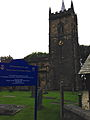 St Mary's Church, Whitkirk.jpg