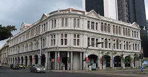 Stamford House, Singapore - Image: Stamford House 2, Aug 06