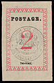 Stamp BCM Madagascar 1886 2d.jpg