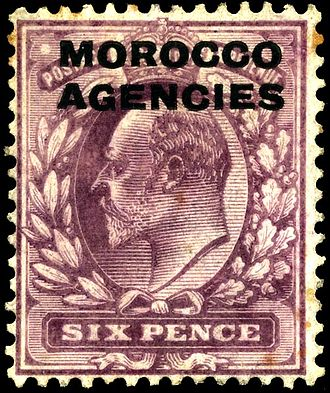 British post offices in Morocco - Stamp for the British post offices in Morocco in British currency, 1907.