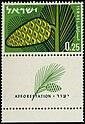Stamp of Israel - Afforestation - 0.25IL.jpg