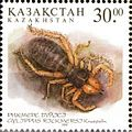 Stamp of Kazakhstan 193.jpg
