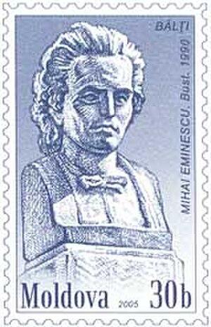Stamp of Moldova md020std