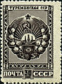Stamp of USSR 1127.jpg