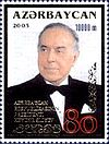 Stamps of Azerbaijan, 2003-642.jpg