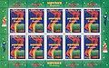 Stamps of Azerbaijan, 2011-940suvenir.jpg