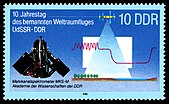 Stamps of Germany (DDR) 1988, MiNr 3171.jpg