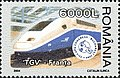 Stamps of Romania, 2004-016.jpg