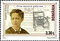 Stamps of Romania, 2013-34.jpg