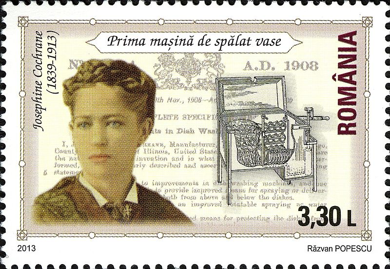 File:Stamps of Romania, 2013-34.jpg