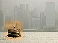 Star Ferry (HONG KONG) II (674275140).jpg