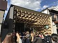 Starbucks Coffee on sando of Dazaifu Temman Shrine.jpg
