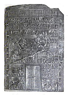 Intef the Elder seated, on what is perhaps his funerary stele CG 20009.[1]