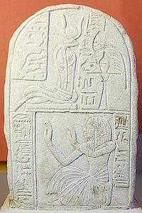 Nakhtimen, dessinateur de Deir el-Médineh, en prière devant la déesse-cobra Meretseger