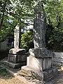Stele of Omasa in Suga Shrine in Munakata, Fukuoka.jpg