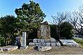 Stone monument of Yosa Buson - Jan 24, 2015.jpg