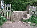 "Stone stile at ""The Fuzzies"" wood, near Westrip - geograph.org.uk - 334284.jpg"