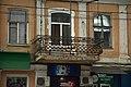 Streets in Saratov. img 057.jpg