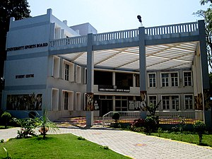 College of Engineering, Guindy - Students Activity Center