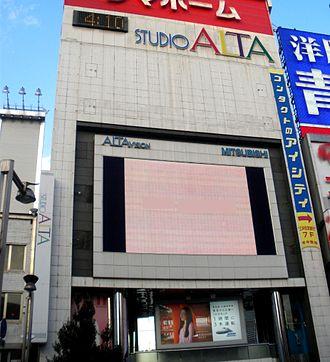 Waratte Iitomo! - Studio Alta in Shinjuku, Tokyo, where the show was broadcast from