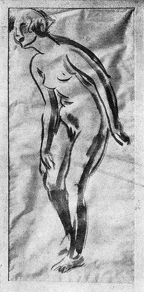 File:Stursa nude.jpg