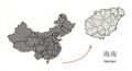 Subdivisions of Hainan (China).png