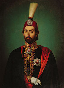 Sultan Abdulmecid Pera Museum 3 b.jpg