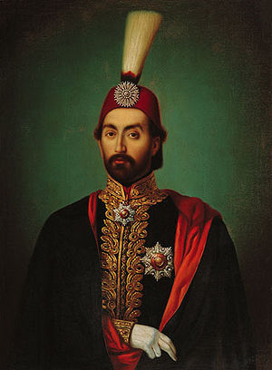 Abdulmejid I - Image: Sultan Abdulmecid Pera Museum 3 b