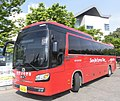 Sunjin Express Tour 6105.JPG