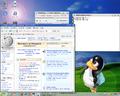 Suse 10.2 KDE.png