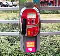 Swedish public phone (coins).JPG