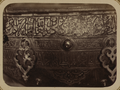 Syr-Darya Oblast. City of Turkestan. Mosque of Saint Sultan Akhmed Iassavi. Continuation of Engraved Inscription Stating that the Bronze was Donated by Emir Timur Kuragan WDL3591.png